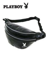 【PLAYBOY】プレイボーイ 合皮 PU ウエストバッグ