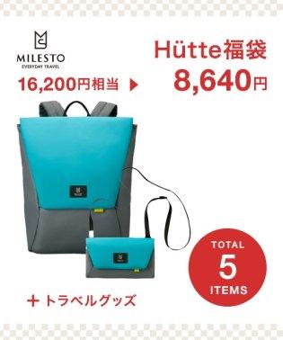【2019福袋】MILESTO (トラベルアイテムB)