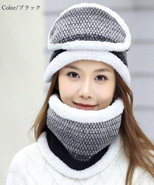 目出し 帽子 レディース スヌード 裏起毛 マスク付き 防風 3点セット 冬 アウトドア