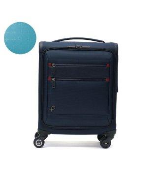 プロテカ スーツケース PROTeCA 機内持ち込み フィーナ エスティー Feena ST キャリーケース 24L 1泊 エース ACE 12841