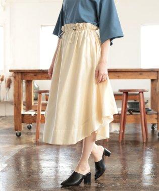 ★【洗える】Demi-Luxe BEAMS / ラウンドヘム スカート