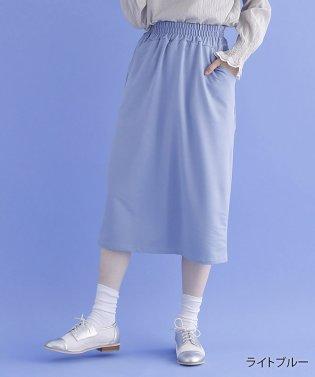 デニムテイストタイトスカート