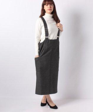 ヘリンボーンジャンパースカート