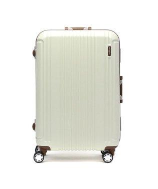 【日本正規品】バーマス スーツケース BERMAS プレステージ2 キャリーケース PRESTIGE2 52L 3泊  限定 60268