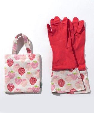 イチゴミニバッグ付きゴム手袋