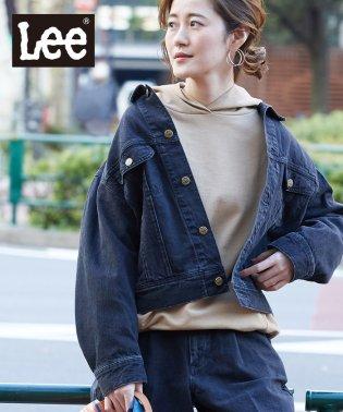 【WEB限定】【Lee(リー)】ルーズデニムジャケット