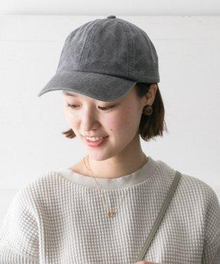 ピグメント加工CAP