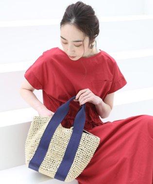 【『リンネル』6月号掲載】ペーパートートバッグ(カゴバッグ)