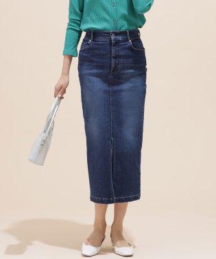 I-line slim fit denim skirt
