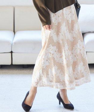 【WEB限定】フラワーレースロングスカート