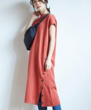 【ベルト付き】フレンチスリーブ裾釦ニットワンピース