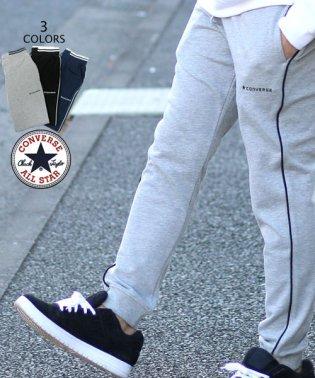 【CONVERSE】コンバース ウエストライン入 スウェットパンツ ジョガーパンツ