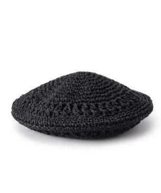 【WEB限定プライス】ペーパー編みベレー帽