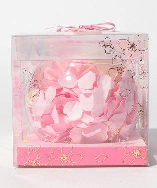 桜フレグランスグラスボール