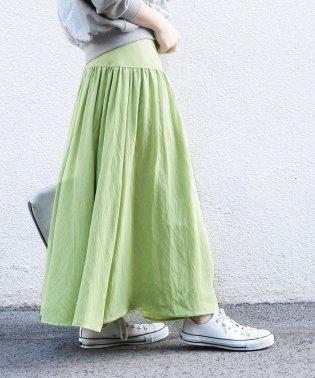 【WEB限定】フロントボタンロングスカート