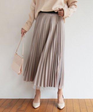 【W-4】プリーツスカート ロング チュールスカート ウエストゴム フレアスカート