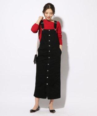 Urvin:フロントボタンジャンパースカート