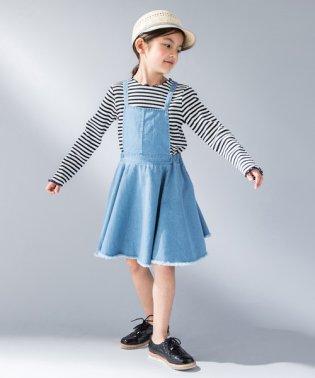 重ね着風ジャンパースカート