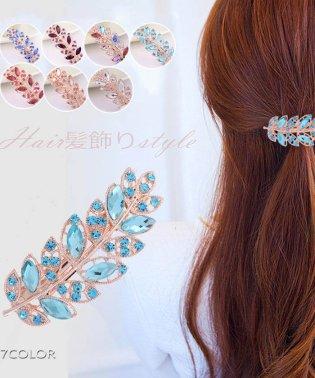 ヘアアクセサリ レディース 髪飾り ヘアクリップ 幅広 ガーリー キラキラ ヘアスタイル