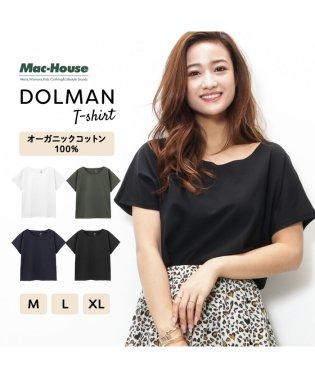 Navy ネイビー ドルマンTシャツ OGCS9005