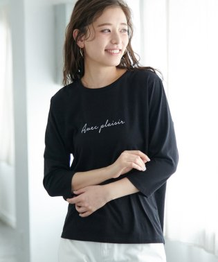 【WEB限定】メッセージロゴTシャツ