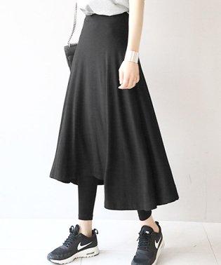 NANING9(ナンニング)レギンス付きフレアスカート