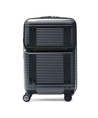 プロテカ スーツケース PROTeCA 機内持ち込み POCKET LINER ポケットライナー キャリーケース Sサイズ 35L ACE 01831