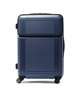 プロテカ スーツケース PROTeCA POCKET LINER ポケットライナー キャリーケース 72L ACE 01832