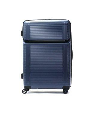 プロテカ スーツケース PROTeCA POCKET LINER ポケットライナー 88L エース ACE 01833