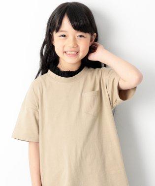 『ヒナタ』着用アイテム 襟フリルタンクトップ