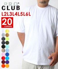 【PRO CLUB】プロクラブ 大きいサイズ 半袖 Tシャツ  無地 ヘビーウエイト 厚地 プロクラブ