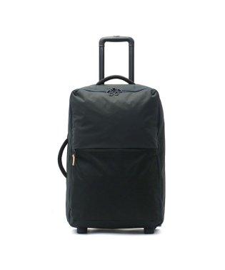 エーストーキョー スーツケース ace.TOKYO Jogavel ジョガベル 48L 1~3泊程度 55822