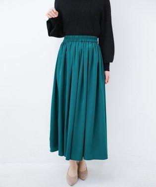 きれいなお姉さんになれる気がするミモレ丈フレアースカート