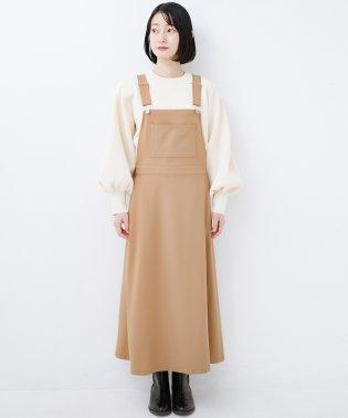 長ーーい季節着られてコスパがいい!サロペットフレアースカート