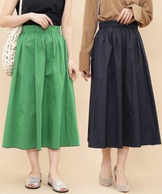 リバーシブルメモリースカート
