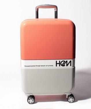 【HeM】 スーツケース フラスコ S 機内持ち込み対応サイズ