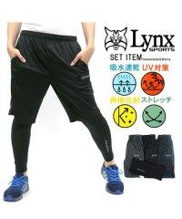 【LynxSPORTS】リンクススポーツ  ハーフパンツ メンズ コンプレッション ハーフパンツ セット スポーツウェア
