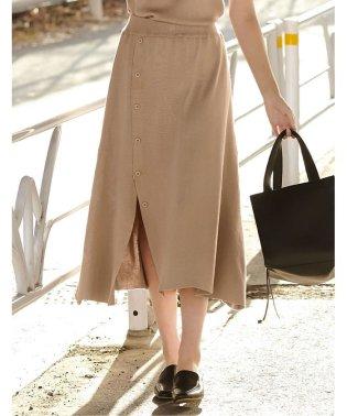 【セットアップ】リブニットボタン付きスカート