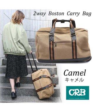 2wayライン入りボストンバッグ型キャリーバッグ/キャリーバッグ/ボストンバッグ/かばん/2way/旅行/カジュアル/旅行バッグ/キャリーケース/スーツケース/