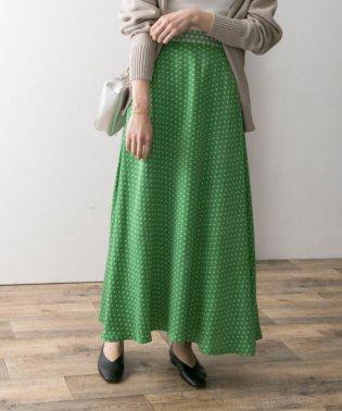 小紋幾何柄マーメイドスカート