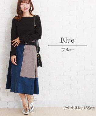 スカートトップスセット 大人 かわいい 韓国 ファッション レディース 【A/W】【ra-2102】