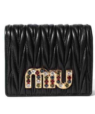 【MIUMIU】2つ折りミニ財布/MATELASSE NEW【NERO 1】