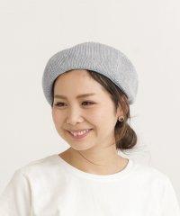 【SonnyLabel】コットンベレー帽