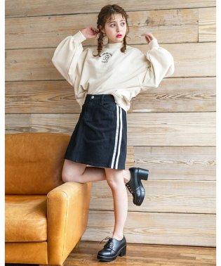 サイドライン台形スカート