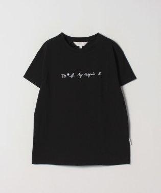 【WEB限定】W984 TS ロゴTシャツ