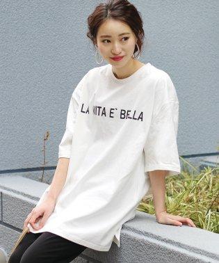 ◆綿100%でほっとする着心地◆ゆったりシルエットロゴTシャツ