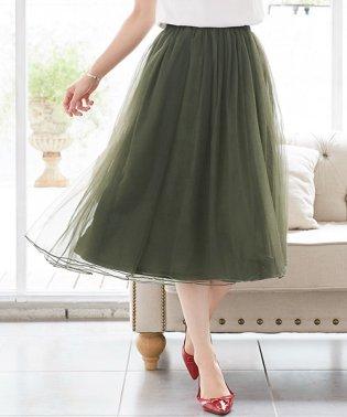 ★★2丈から選べるチュールスカート☆ ロング ミモレ マキシ スカートチュール3丈 メロウ 裾サテン M L pierrot 春