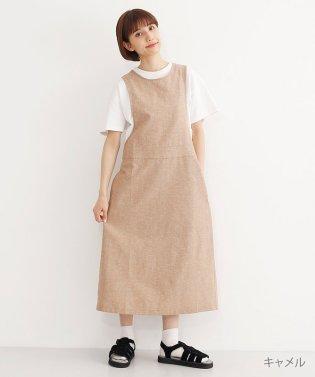 リネンミックスストライプ柄ラップジャンパースカート