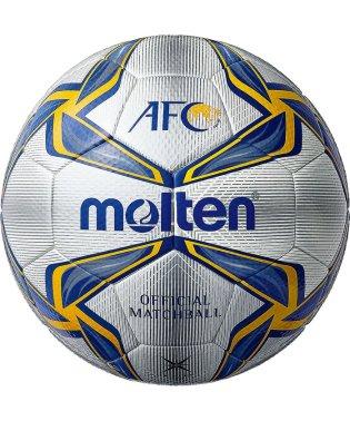 モルテン/AFC試合球