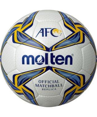 モルテン/AFCフットボール レプリカ